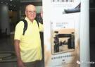 专访历史学者易社强:学术自由是西南联大最大的精神遗产