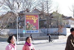 分裂的韩战记忆:一个台湾人的朝鲜见闻