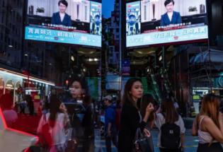 香港特首宣布撤回《逃犯条例》