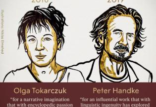 双黄蛋!波兰、奥地利作家分获2018、19年诺贝尔文学奖!