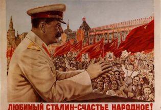 赫鲁晓夫:关于个人崇拜及其后果