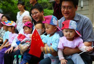 韩国、台湾等多个东亚经济体首现人口负增长 疫情意外加剧老龄化