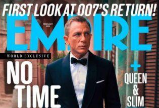 《007:无暇赴死》登《帝国》封面