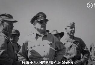 PBS纪录片:高丽——永无止尽的战争