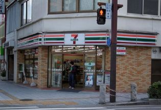 胆大包天:日本一家便利店停业了一天