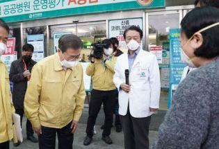 """肺炎疫情:韩国""""沦陷""""中国紧张,入境防控""""温度差""""引争议"""