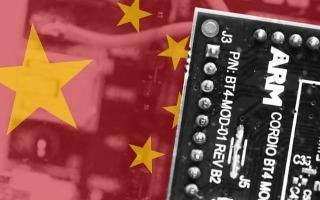英伟达收购ARM在中国引发担忧