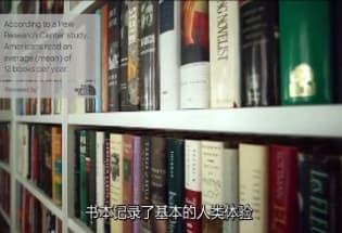 【TED】你不读纸质书了,但它们会永远存在