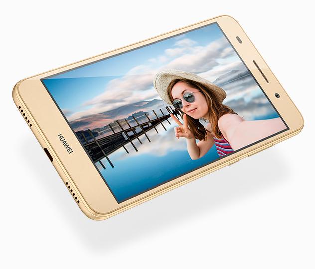 Nivel de Belleza en el Huawei Y6 ii