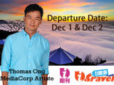 8/9D Discover Taiwan with Mediacorp Artist Thomas Ong from Nam Ho Travel