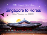 2016 Special Promotion to Korea! from Asiana Airlines Singapore