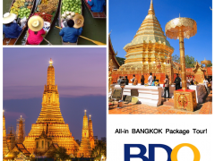 ALL-IN BANGKOK PACKAGE TOUR ! from Megumi Internationale