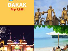 Dakak 2D1N Promo from Let's Fly Travel and Tours