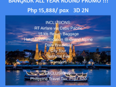 3D 2N All Year Round BANGKOK Package Tour !!! from Megumi Internationale