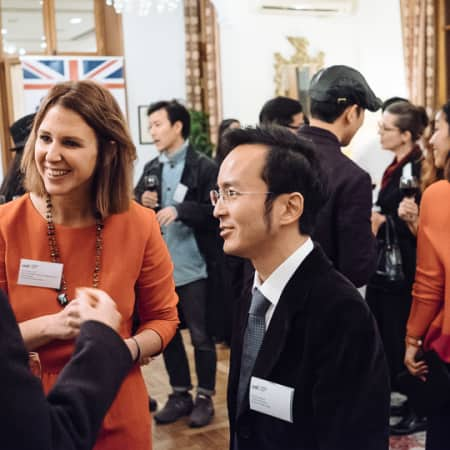 An image of guests at the UAL alumni event in Seoul, Korea