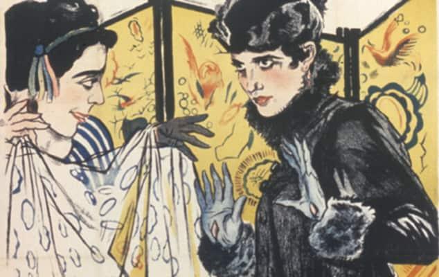 Schuld Und Suhne, 1921-22; German film starring Theodor Loos, Inge Helgard and Felix Norfolk directed by Rudolf Biebrach. Production by Maxim-Film, released by UFA/Hansa-Film.