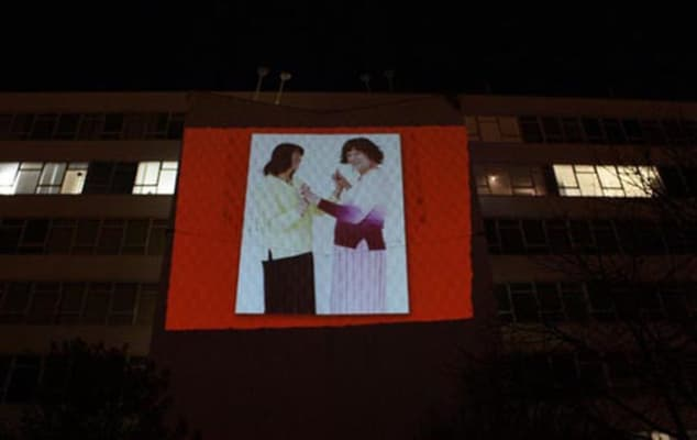 Photographs projected on to London College of Communication