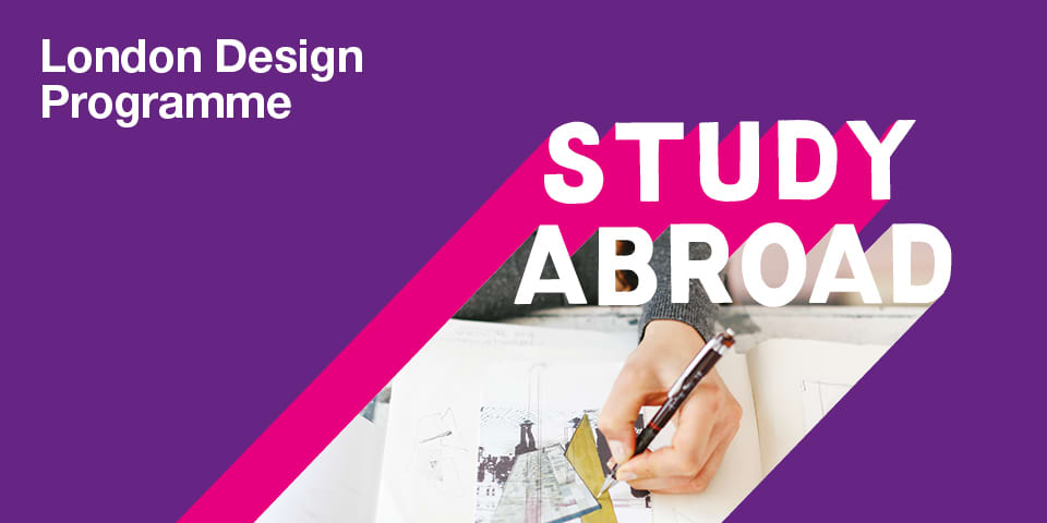 London Design Programme