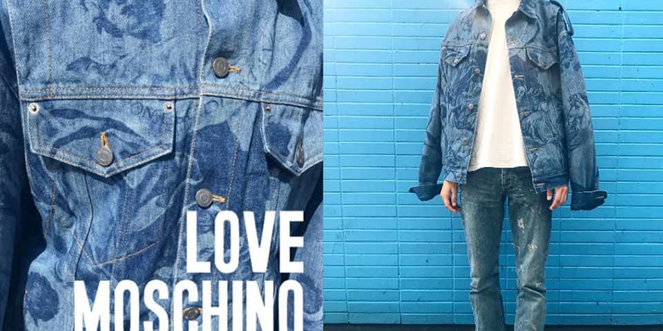 Two images merged into one picture of blue jean jacket saying 'Love Moschino' - Student work.