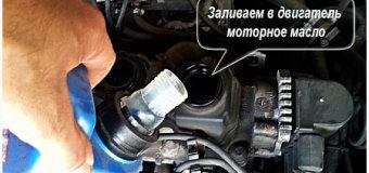 Замена масла в двигателе Авео