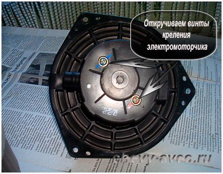 Открутите винты крепления моторчика к пластиковому корпусу