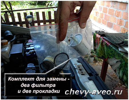 Новые фильтра для ГБО с уплотнительными кольцами
