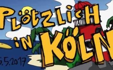 Plötzlich In Köln - Open Air