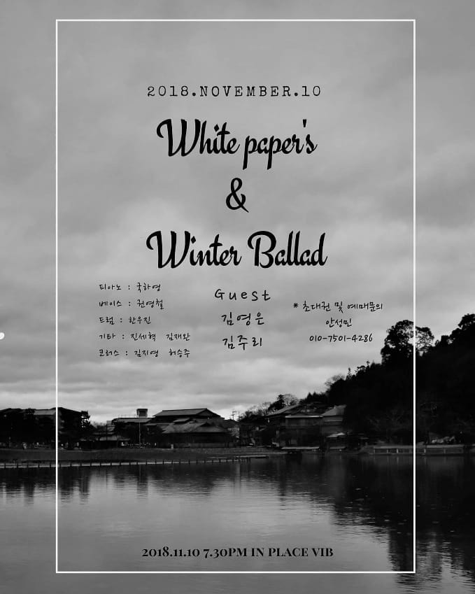 White Paper's & Winter Ballad