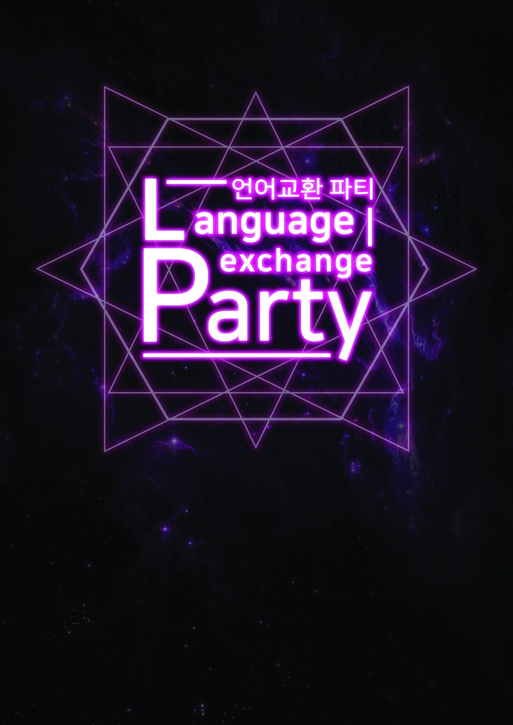 Language Exchange Party