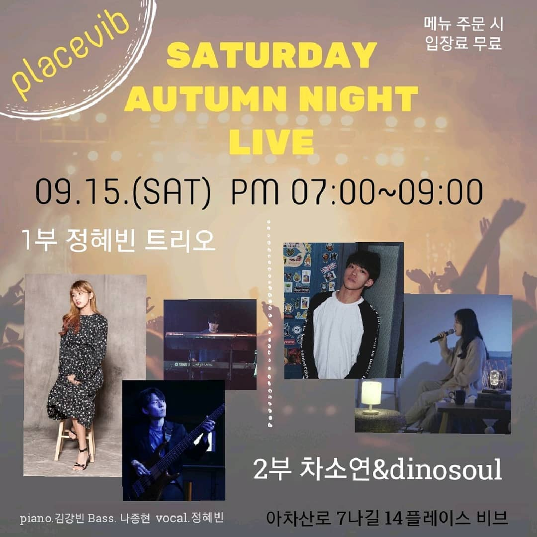Saturday Autumn Night Live