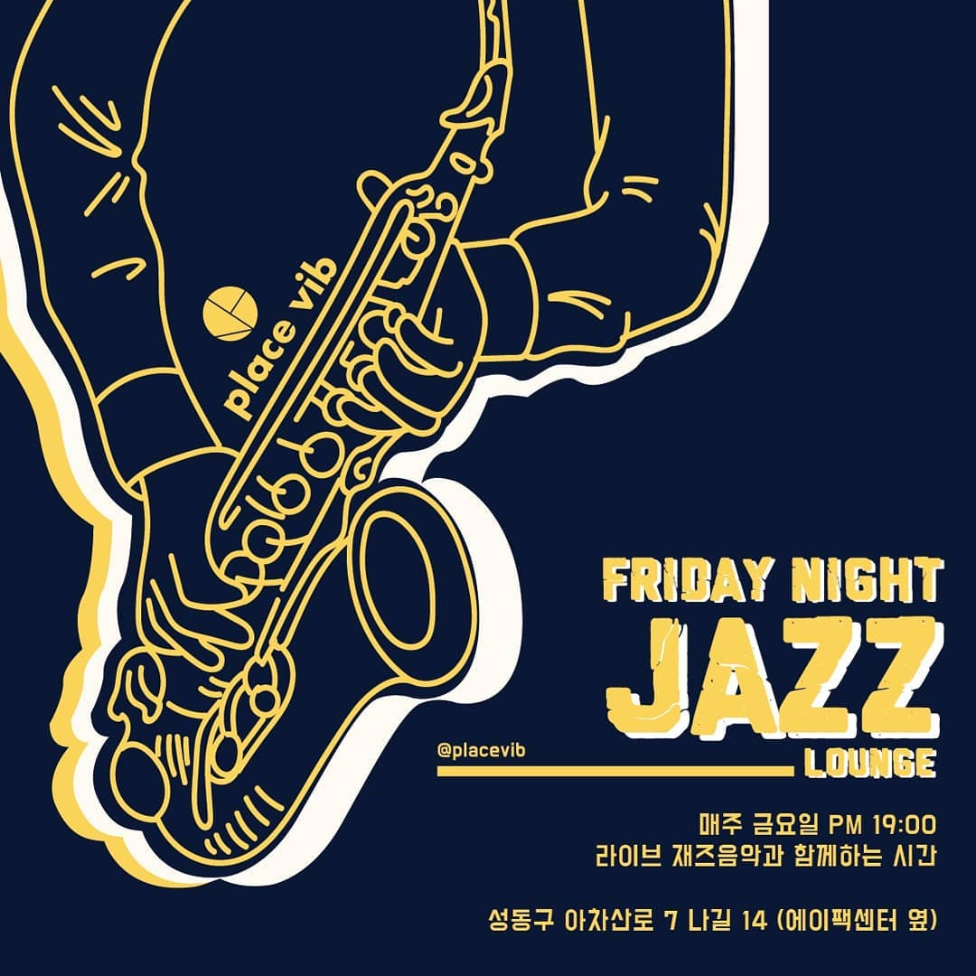 Friday Night Jazz Night