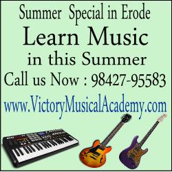 Summer Music Class 2017 250px