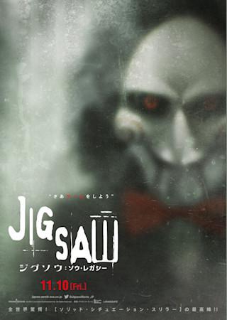 ジグソウの画像 p1_38