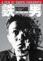 鉄男 TETSUO
