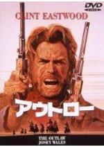 アウトロー (1976)