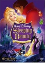 眠れる森の美女 (1959)