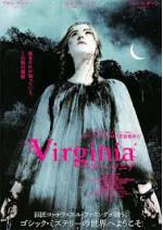 Virginia/ヴァージニア (2011)