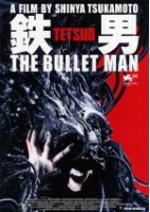 鉄男 THE BULLET MAN