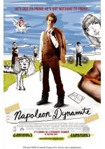 ナポレオン・ダイナマイト(バス男)