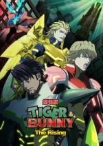 劇場版 TIGER & BUNNY The Rising