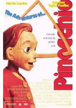 ピノキオ(1996)