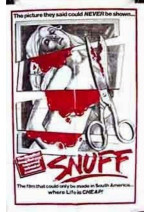 スナッフ snuff