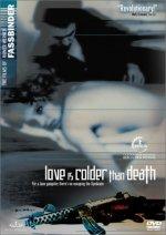 愛は死より冷酷