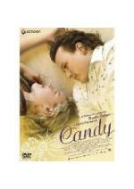 キャンディ (2005)