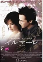 イルマーレ(2006)