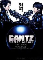 GANTZ:PERFECT ANSWER