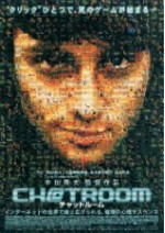CHATROOM/チャットルーム