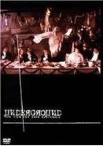 アンダーグラウンド (1995)