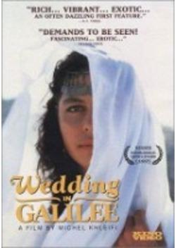 ガリレアの婚礼