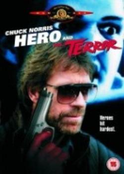 ザ・ファントム/地獄のヒーロー4